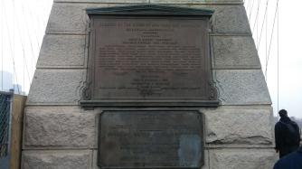 Stèle des bâtisseurs du Pont