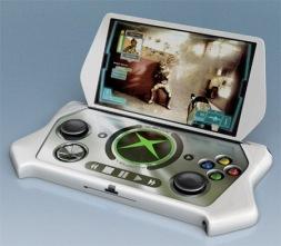 xbox360-portable-1